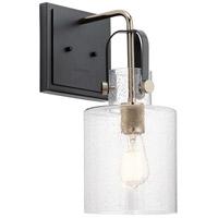 Kichler 52036PN Kitner 1 Light 7 inch Polished Nickel Wall Bracket Wall Light