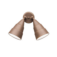 Kichler 6052AZ Signature 2 Light 11 inch Architectural Bronze Outdoor Wall Lantern
