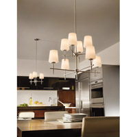 Kichler Lighting Builder Arvella 8 Light Chandelier in Brushed Nickel 43087NI