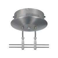 LBL Lighting LED Illuminated Monorail Hardware Rail Transformer Magnetic in Satin Nickel TRANS-SFM600-SC-LED