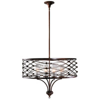 Cyan Design Clarisse 4 Light 28 inch Calcutta Dusk Pendant Ceiling Light 02680 - Open Box