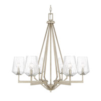 Capital Lighting Arden 6 Light 29 inch Brushed Silver Chandelier Ceiling Light 411261BS-317 - Open Box