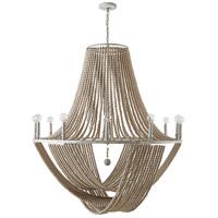 Capital Lighting R-429501MS Kayla 12 Light 42 inch Mystic Sand Chandelier Ceiling Light 429501MS - Open Box