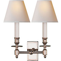 Visual Comfort Double French Library in Polished Nickel with Natural Paper Shades BB2212PN-NP - Open Box