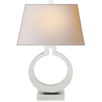 Visual Comfort R-CHA8970PN-NP E. F. Chapman Ring 27 inch 100 watt Polished Nickel Decorative Table Lamp Portable Light CHA8970PN-NP - Open Box