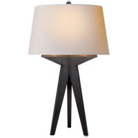 Visual Comfort R-CHA8994AI-NP E. F. Chapman Russell 29 inch 150 watt Aged Iron Table Lamp Portable Light in Natural Paper E.F. Chapman Modern