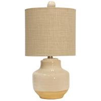 StyleCraft Home Collection R-L10181DS Signature 20 inch 60 watt Prova Cream Table Lamp Portable Light L10181DS - Open Box