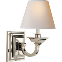 Visual Comfort R-MS2012PN-NP Michael S Smith Edgartown 1 Light 8 inch Polished Nickel Decorative Wall Light MS2012PN-NP - Open Box