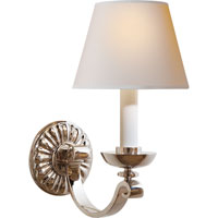 Visual Comfort Studio Palma 1 Light Decorative Wall Light in Polished Nickel MS2025PN-NP - Open Box