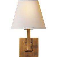 Visual Comfort Studio Architectural 1 Light Decorative Wall Light in Hand-Rubbed Antique Brass S20HAB-NP - Open Box