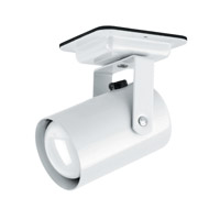 Lite Source Mini Spot 1 Light Wall Lamp in White LS-117WHT
