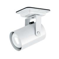 Lite Source LS-117WHT Mini Spot 1 Light 4 inch White Wall Sconce Wall Light