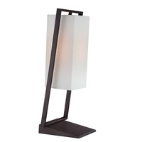 Branko 22 inch 13 watt Black Table Lamp Portable Light