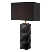 Robena 28 inch 150 watt Black Table Lamp Portable Light