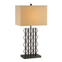 Lite Source Rexford 1 Light Table Lamp in Brushed Black LS-22358