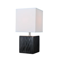 Kube 13 inch 13 watt Black Table Lamp Portable Light