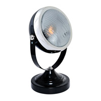 Signature Black 43 watt 1 Light Spotlight