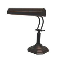 Piano Mate 19 inch 11 watt Dark Bronze Piano Lamp Portable Light