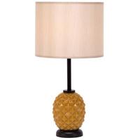 Lights UP 291PG-EGG Pineapple 20 inch 60 watt Pineapple Glass Table Lamp Portable Light in Eggshell Silk Glow