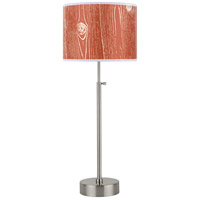 Lights UP 434BN-FBP CanCan 21 inch 75 watt Brushed Nickel Table Lamp Portable Light in Faux Bois Paprika, Adjustable