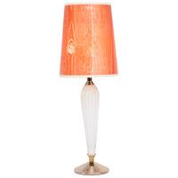 Lights UP 470MG-FBP Colette 26 inch 60 watt Milk Glass Table Lamp Portable Light in Faux Bois Paprika