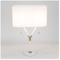 Lights UP 691BW-WHT Blip 30 inch 60 watt Brass & White Lacquer Table Lamp Portable Light in White Linen