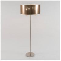 Lights UP 930BN-CDT Walker 68 inch 60 watt Brushed Nickel Floor Lamp Portable Light in Copper Duotrans