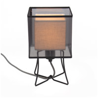 Lights UP W320PB-DBL-2000EI-BOR/IVY Virgil 13 inch 100 watt Black Powder Coat Table Lamp Portable Light Slim Small