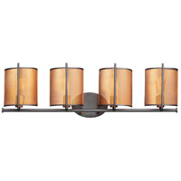Caspian Wall Sconces