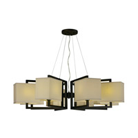 Maxim Lighting Baldwin 8 Light Pendant in Dark Bronze 43558LNDBZ