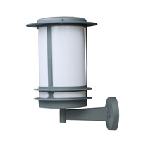 Maxim Lighting Oslo Energy Efficient 1 Light Outdoor Wall Mount in Platinum 85315WTPL