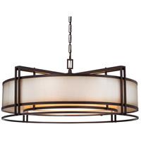Metropolitan N6967-1-267B Underscore 5 Light 36 inch Cimmaron Bronze Drum Pendant Ceiling Light