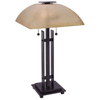 Lineage 21 inch 60 watt Iron Oxide Table Lamp Portable Light