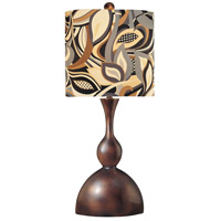 Signature 35 inch 150 watt Brown Table Lamp Portable Light