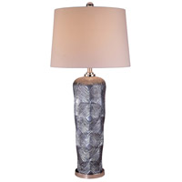 Signature 37 inch 150 watt Silver Plated Steel Table Lamp Portable Light