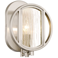 Via Capri 1 Light 7 inch Brushed Nickel Bath Light Wall Light