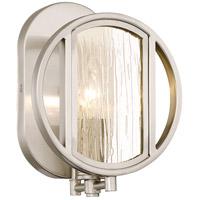 Minka-Lavery 3061-84 Via Capri 1 Light 7 inch Brushed Nickel Bath Light Wall Light