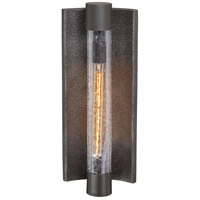 Textured Bronze/Gold Outdoor Wall Lights