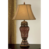 Feiss Independents 1 Light Table Lamp in Aged Gold Leaf 9264AGL