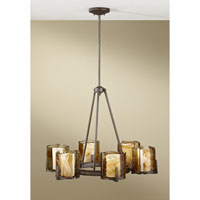 murray-feiss-aris-chandeliers-f2688-6rbz