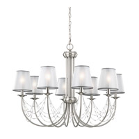 Feiss F2920/8BS Aveline 8 Light 33 inch Brushed Steel Chandelier Ceiling Light