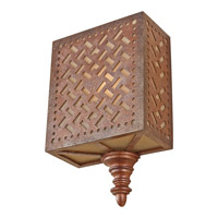 Feiss Kandira 1 Light Wall Sconce in Moroccan Bronze WB1609MOB