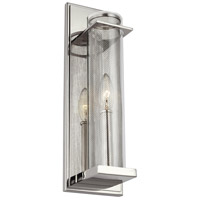 Silo 1 Light 5 inch Polished Nickel ADA Wall Sconce Wall Light