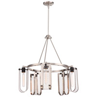 Bandit 5 Light 27 inch Brushed Nickel with Aged Bronze Accents Chandelier Ceiling Light