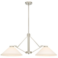 Nuvo Brushed Nickel Island Lights