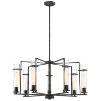 Donzi 7 Light 33 inch Iron Black Chandelier Ceiling Light