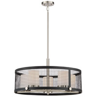 Nuvo 60/6454 Pratt 5 Light 26 inch Black and Brushed Nickel Accents Pendant Ceiling Light