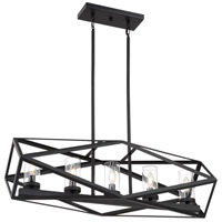 Nuvo 60/7305 Zemi 5 Light 11 inch Black Pendant Ceiling Light
