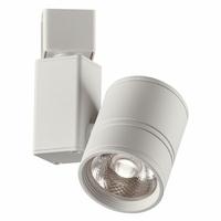 PLC Lighting TR264WH Lenka 1 Light 12v White Track Light Ceiling Light