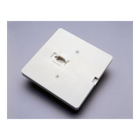 PLC Lighting Track Accessories Low Voltage Mono-Point in White TR152-WH